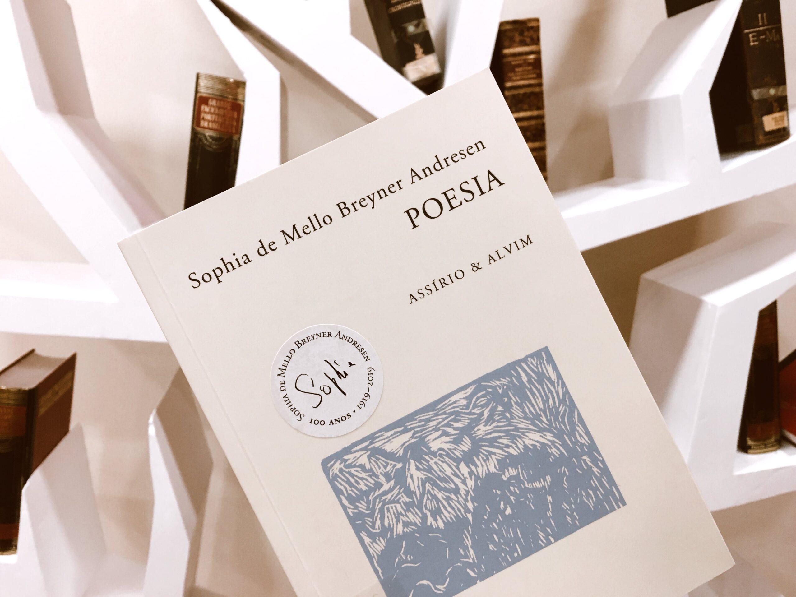 Alma Lusitana: Sintra | Poesia